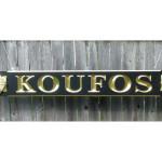Koufos